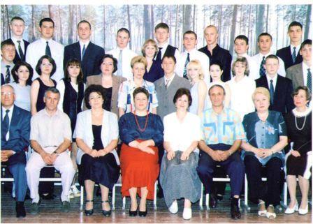 11 д класс выпуск 2001 школа 29: